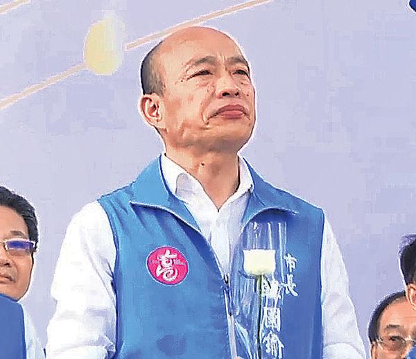 韓國瑜最後上班日 辦音樂會道別