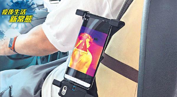 便攜式測體溫儀 嚴防發燒搭巴士 港大研發 成本$3000