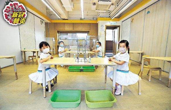 K3初小今復課 幼園每班人數減半 茶點自備免播毒