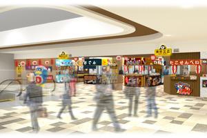 【驚安之殿堂分店】DONKI新副線情熱笑店12月進駐山頂 全新美食市集歎日式屋台風小食