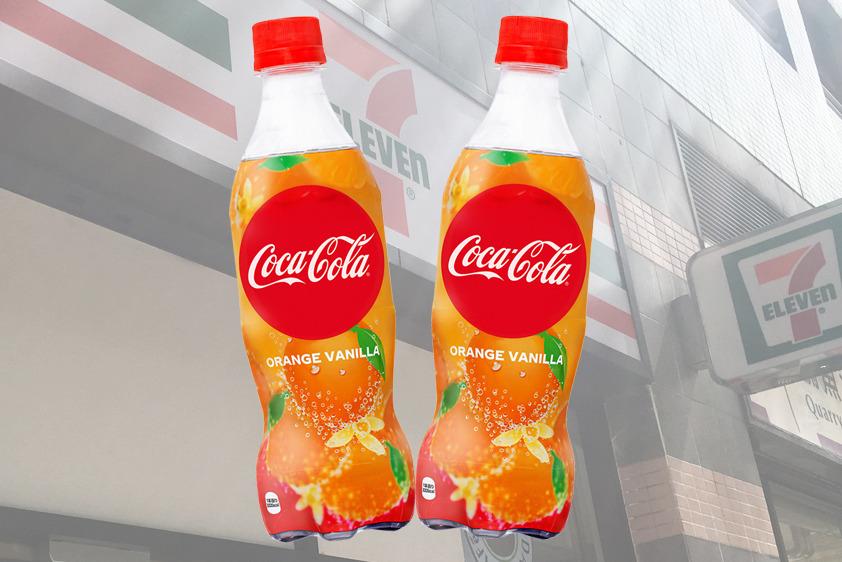 【便利店新品】7-Eleven便利店今期新品!日本可口可樂全新口味雲呢拿橙味汽水登場