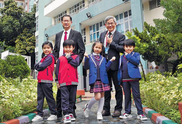 推5G智慧校園 建優質Happy School 改名改校徽 興德革新再出發