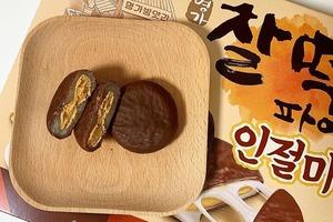 【韓國手信】韓國人氣零食「朱古力脆皮麻糬批」推新口味 加入香濃黃豆粉層次更豐富!