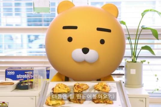 韓國KAKAO FRIENDS可愛Ryan下廚煮餸! 教整金黃香蔥烤餅