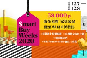 【廚具開倉】沙田HomeSquare香港家居折2020即將開鑼 1折Dyson風筒/優惠價買氣炸鍋/多功能電煮鍋等廚具