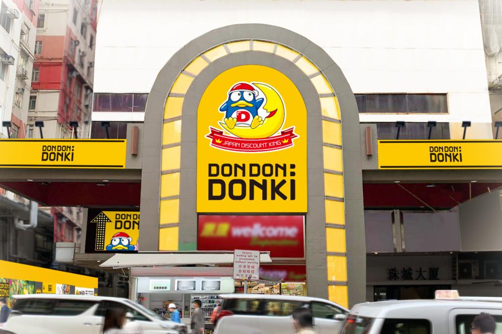 【驚安の殿堂】Don Don Donki港島首間分店7月登陸銅鑼灣!樓高4層/$5特賣區/24小時營業
