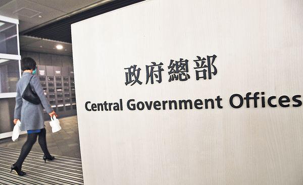 香港民研︰逾7成受訪者不滿政府施政
