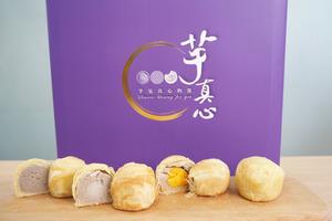 【台灣手信】台灣人氣大甲師芋頭酥推出4款口味!一盒試勻奶黃流心酥/麻糬芋頭酥/蛋黃芋凰酥