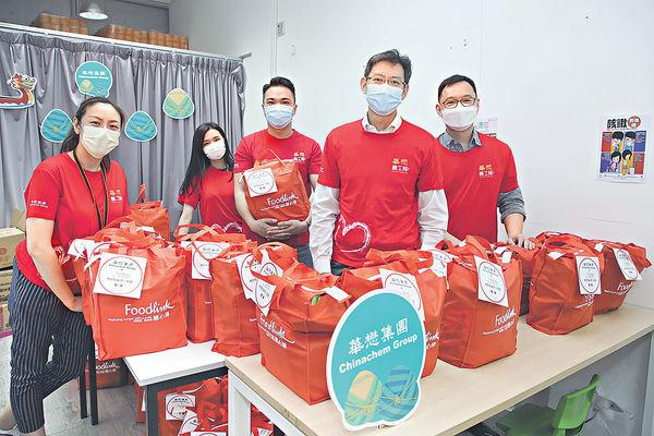 華懋送$50萬食物福袋 助受疫情影響人士