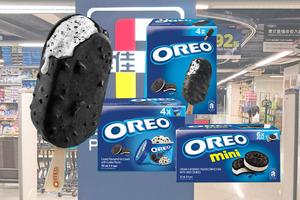 【超市優惠】OREO雪糕批、雪糕杯多件裝一連7日超市優惠!多件裝$49.9一盒