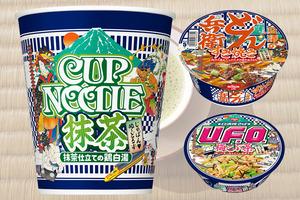 【日本便利店】日本日清推出3款和風特色杯麵 抹茶雞湯杯麵/壽喜燒烏冬/梅子昆布茶蕎麥麵