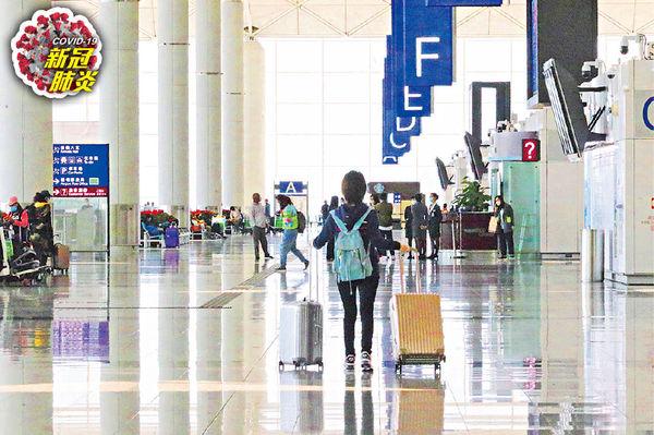 疫情衍生「機場人球」 越南客滯港3月 機管局認涉多人 無透露數目