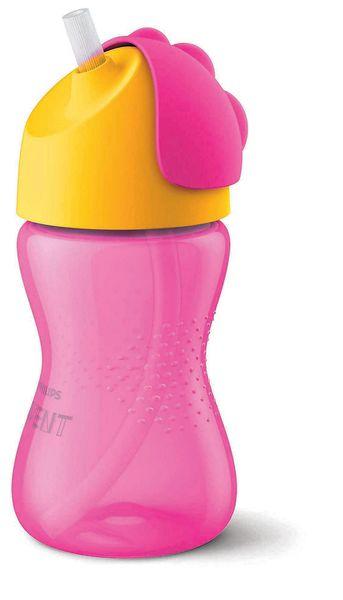 兒童飲水學習杯 輕盈可愛