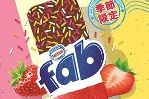 【經典巨星】童年回憶巨星雪條回歸!雀巢FAB士多啤梨冰條家庭裝/單支裝登陸便利店及超市