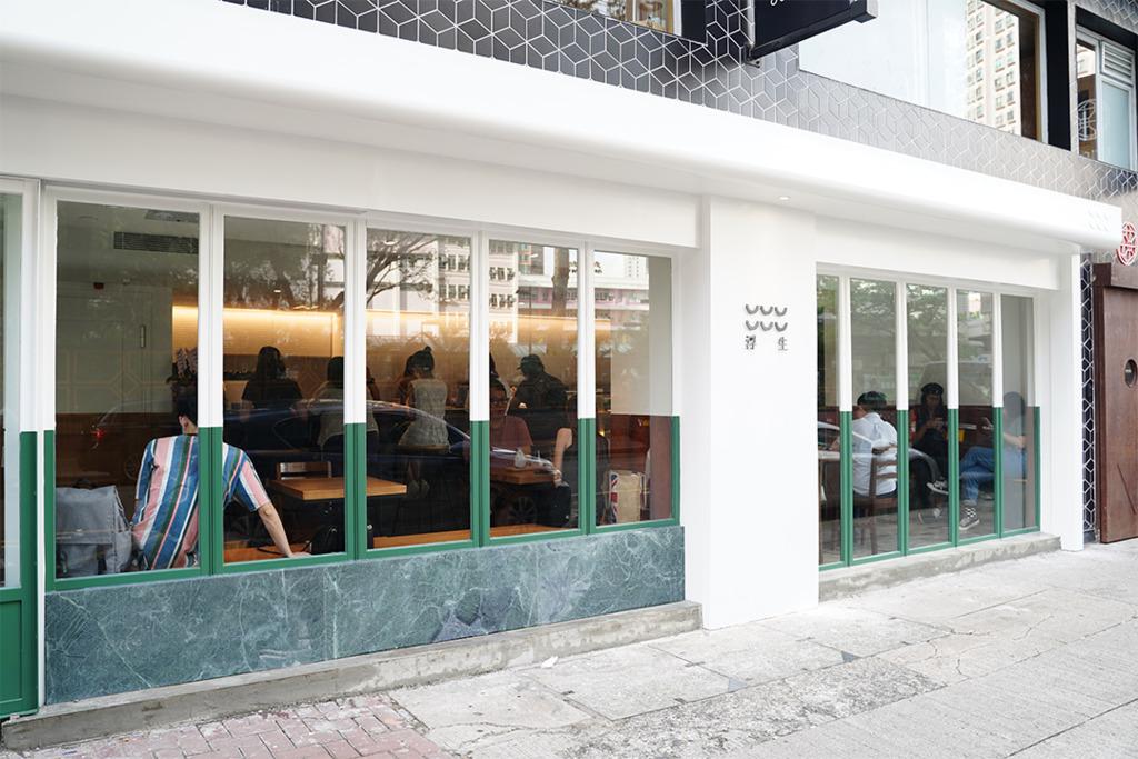 【大角咀美食推介】大角咀新開綠白色簡約日系Cafe 歎精品咖啡/柚子芝士蛋糕/日式定食