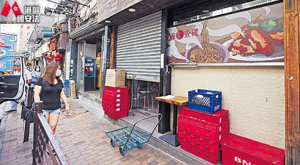 貼文宣恐違國安法 食店紛撕走 港府:「光復」有分裂含意