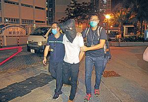 參與七一遊行 3海關關員被捕 涉刺傷警員男子 機場落網