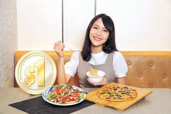 港鐵3大商場仲夏夜滋味 $1品嘗招牌菜