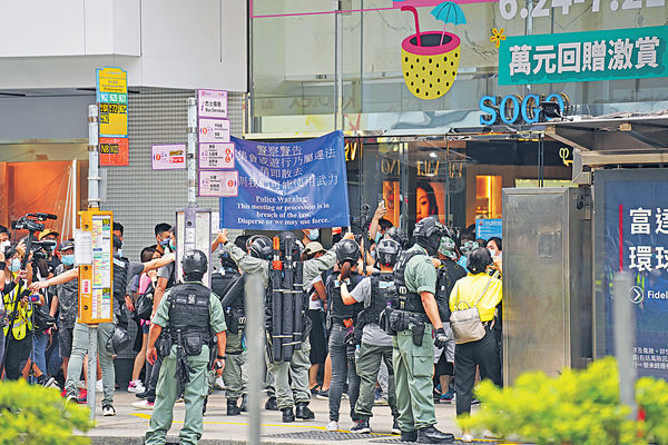香港需要人心回歸!