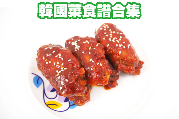 【韓國菜食譜】在家輕鬆自製經典韓國菜!6款必整食譜推介   泡菜煎餅/芝士炒年糕/甜辣雞翼/豆腐海鮮湯