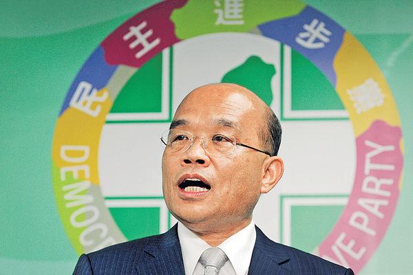 日憂制裁中國影響關係 台蘇貞昌反對修改港澳條例