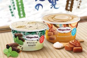 【便利店新品】兩款Häagen-Dazs盛夏限定新品登場!日本直送薄荷碎朱古力雪糕+濃厚焦糖雪糕迷你杯