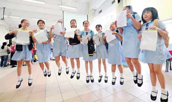 中一派位今公布 9成學生獲派首三志願