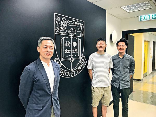 港大革新課程 望培育更多初創企業家