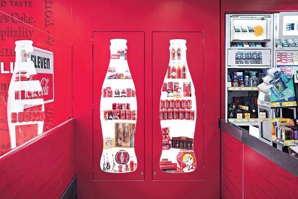 7-11可口可樂概念店 視覺味覺雙重享受
