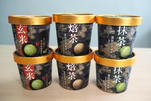 【便利店新品】日本の台所首推西尾抹茶製造濃抹茶杯裝雪糕系列!焙茶/玄米茶杯装雪糕登場