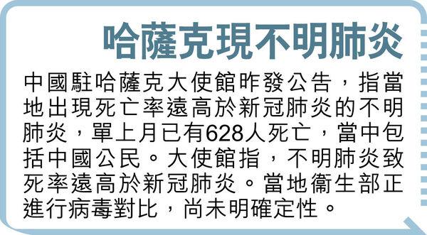 單日多42宗破紀錄 3日7的哥中招 安老院6成人染病