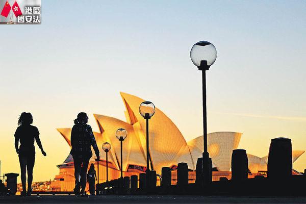 外交部批違國際法 澳洲延港人簽證至5年 日後可申永久居留