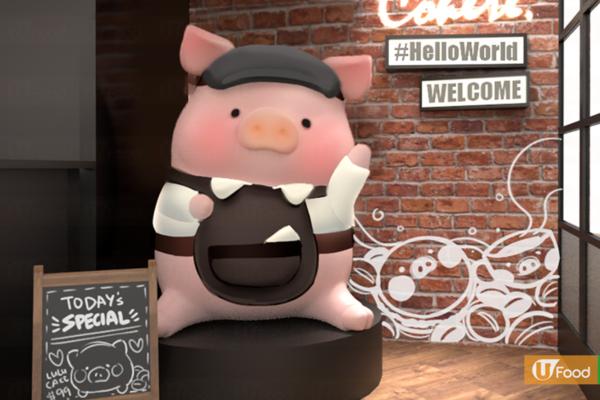 【Lulu豬香港】午餐肉罐頭LULU豬Cafe登陸尖沙咀! Lulu豬仔奶凍/1.7米高巨型Lulu豬打卡位!