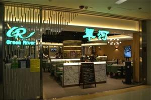 【新冠肺炎】本港今日新增52宗新冠肺炎確診個案!政府點名5間高傳播風險餐廳名單一覽