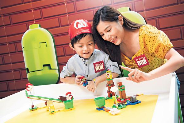 MegaBox聯乘LEGO 推Super Mario冒險世界
