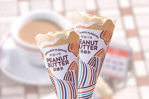【維記雪糕】維記推出全新奶醬多雪糕甜筒 即將登陸便利店及超市