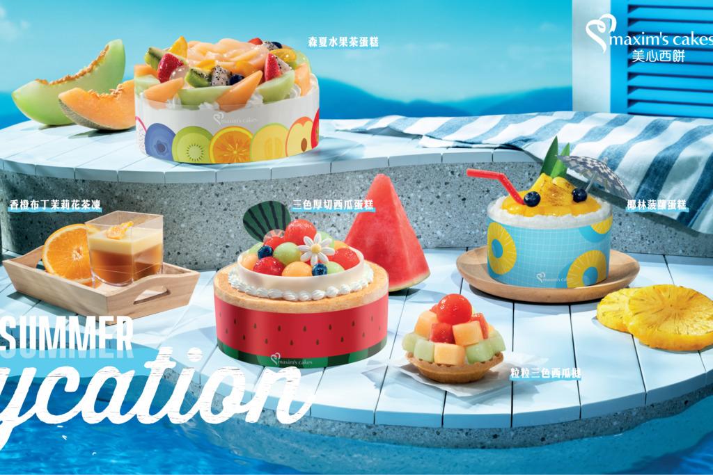 【打卡蛋糕】美心西餅全新「Summer Staycation系列」登場!三色厚切西瓜蛋糕/椰林菠蘿蛋糕