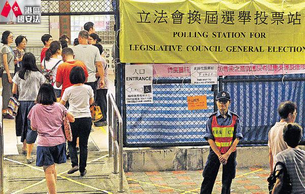 重申決定權在選舉主任 選管會︰參選立會須簽 擁護基本法聲明