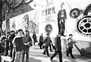 #差利卓別靈#摩登時代#改革開放首部荷里活電影