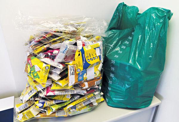 環團現金回收紙包盒 每kg可獲$3.3