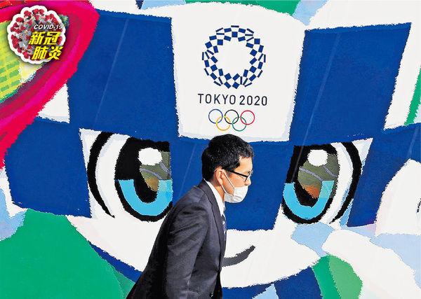 東京奧運倘取消 奧委會委員︰北京冬奧有暗湧