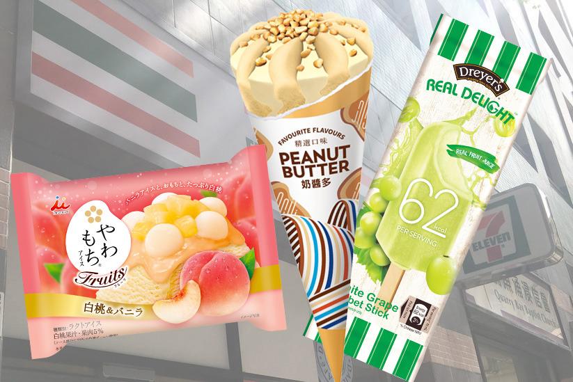 【便利店新品】7-Eleven便利店今期夏日零食新品!維記奶醬多雪糕甜筒/井村屋香桃香草味麻糬冰
