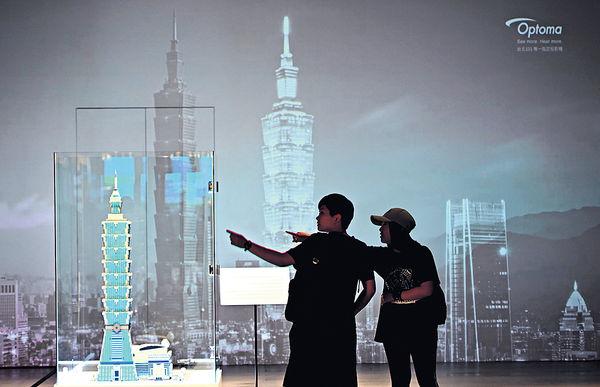 首半年近4000港人移居台灣
