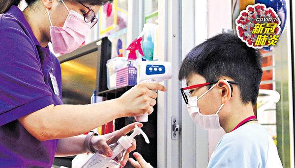 教局宣布 國際學校幼稚園 不早於8.17開學