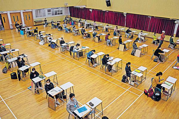 文憑試7人奪7科5** 兩人膺超級狀元 今放榜 逾1.8萬考生達大學門檻