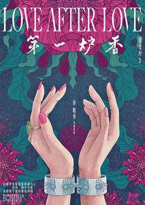 首位華人女性奪威尼斯影展終身成就獎 許鞍華︰希望世界回復原狀