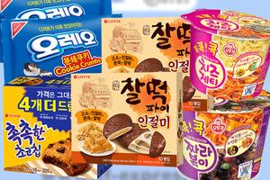 【韓國網購零食】網購直送到港!韓國Gmarket限時運費低至0.1折 必買人氣韓國手信零食推介
