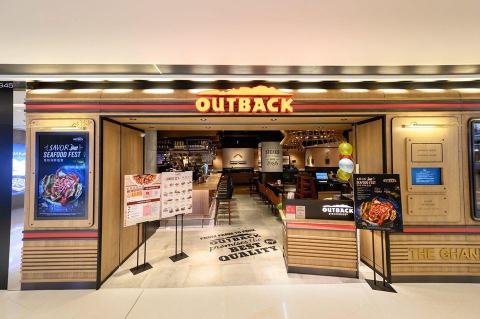 【外賣優惠】Outback Steakhouse推出超值外賣優惠  安格斯牛堡/意粉/沙律半價/附送招牌黑糖麵包