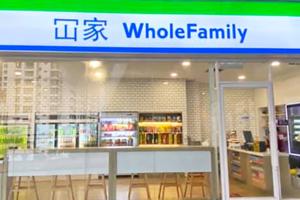 馬來西亞發現山寨FamilyMart「冚家便利店 Whole Family」 變成網紅打卡點! 網民嘲笑:有冇橙賣?