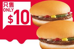 【麥當勞優惠】麥當勞App 7月第四周優惠一覽!$10兩個漢堡飽/$8麥炸雞/內文附15張電子優惠券